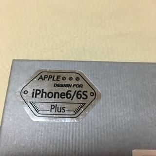 Apple iPhone 6/6s plus screen protector glass - 家具