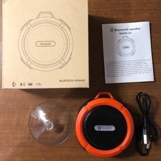 Bluetooth スピーカー 防水