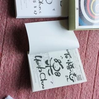 神託カード orアカシックレコードカード
