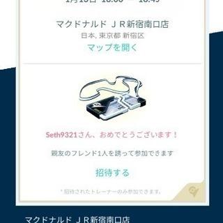 ポケモンGO サークル活動中(7名)です😊