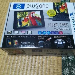 【再値下げ】【中古】century 液晶サブディスプレイ LCD...