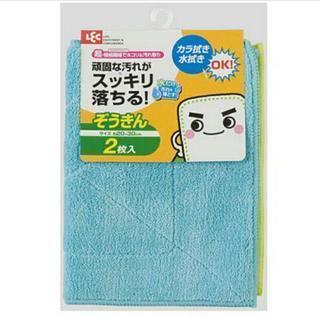 新品 レック マイクロファイバー 雑巾 2枚組 LEC