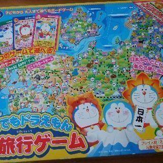 【最終値下げ】どこでもドラえもん 日本旅行ゲーム