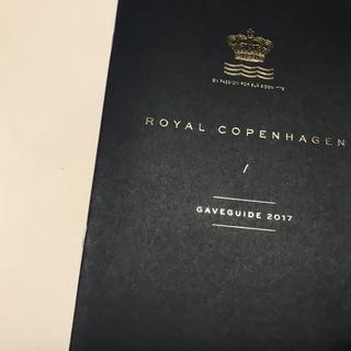 ロイヤルコペンハーゲン カタログ 2017