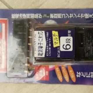 AC→DC変換アダプター(中古)