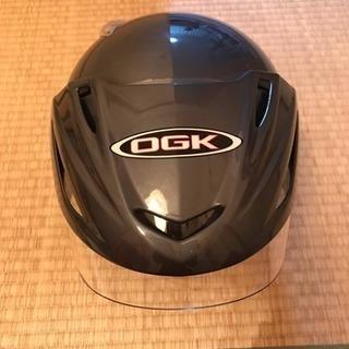 OGK ヘルメット☆最終値下げ☆