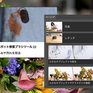 ゼロから始めるAdobe Photoshop CC★初めて編★ - パソコン