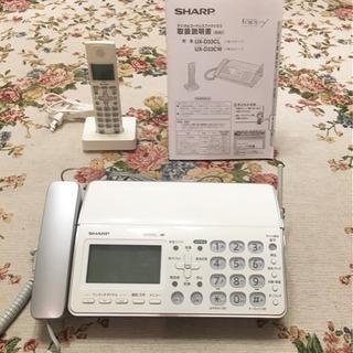 SHARP コードレス子機1台付 普通紙FAX電話 値下げ!の画像