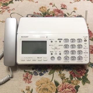 SHARP コードレス子機1台付 普通紙FAX電話 値下げ! - 茅ヶ崎市