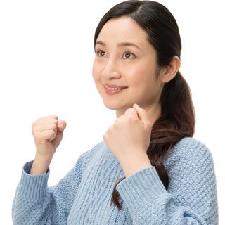 初心者歓迎!誰でも出来る☆フィットネス護身術☆美容・ダイエットに...