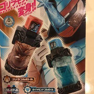 仮面ライダービルド ゴリラモンドフルボトル