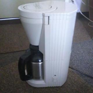 コーヒーメーカーカフェテック保温ポット付きです