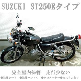 商談中 スズキ ST250Eタイプ NJ4CA グラストラッカー...