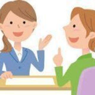 ★好かれる上司、慕われる上司になる方法教えます