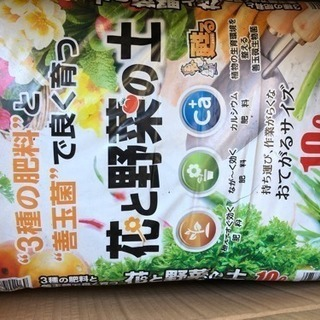 花と野菜の土 4➕1袋