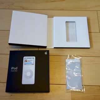 初代iPod nano 空箱 ※本体はありません