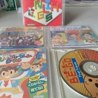 英語のCDと4教科のCD