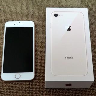 docomo(ドコモ)☆『 iPhone8 64GB 』 …