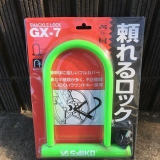U字ロック バイク・自転車