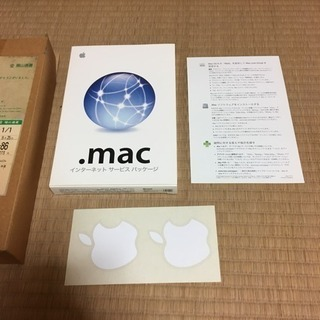 .mac インターネットパッケージ