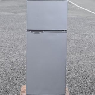【配達無料】SHARP/シャープ 2ドアノンフロン冷凍冷蔵庫 1...