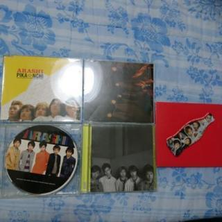 嵐 CDセット  5枚+1枚