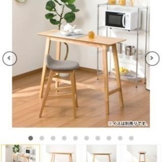 美品【定価の50%】ニトリカウンターテーブル&チェア