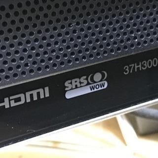 最終値下げ!HDD300GB内蔵 東芝 TOSHIBA レグザ R...