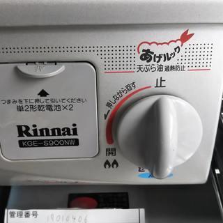 格安!LPガス用ガスコンロ 19010503 − 和歌山県