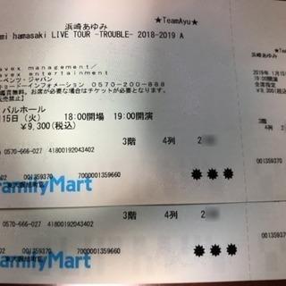 浜崎あゆみ 1月15日 大阪フェスティバルホール ペアチケット