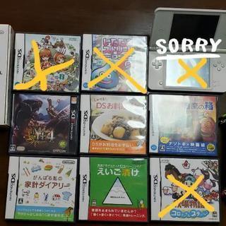 Nintendo DS  ソフト