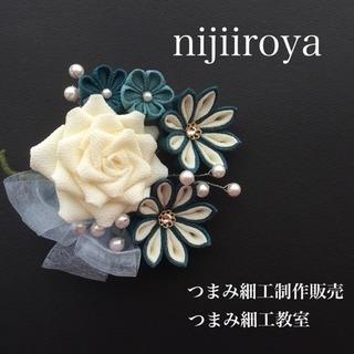 nijiiroyaのつまみ細工教室