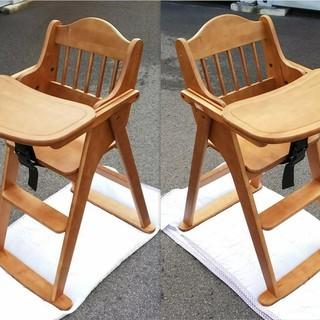 木製ハイチェア ベビーチェア 子供椅子 子供用食卓イス 天然木