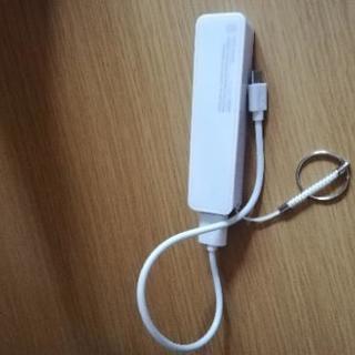 充電噐USB Bタイプ