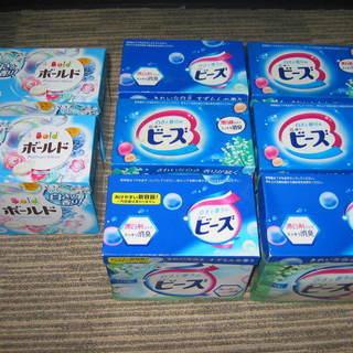 洗濯洗剤 850g  8個 粉洗剤で大家族や作業服などに