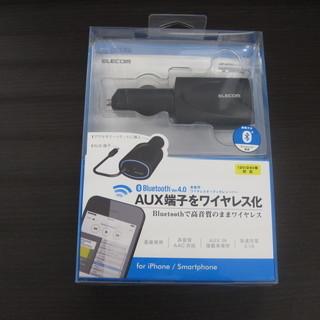 PayPay対応 ELECOM Bluetoothオーディオレシ...