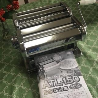 交渉中  パスタマシーン・製麺機