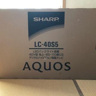 SHARP新品未開封テレビ売れました。