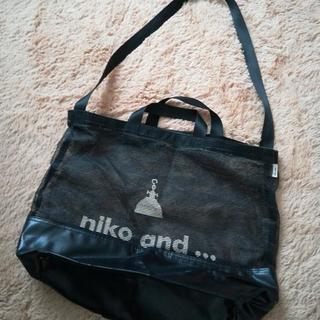niko andのメッシュバッグ無料で!