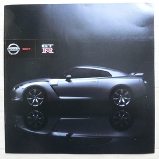 R35 GTR カタログ