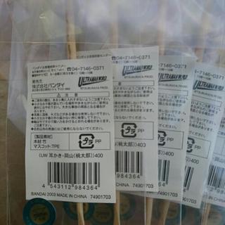 新品 ウルトラマン 桃太郎 耳掻き 10本セット − 岡山県