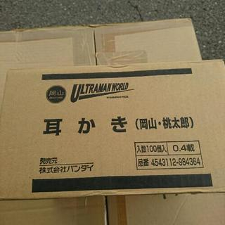 新品 岡山 ウルトラマン 100本セット
