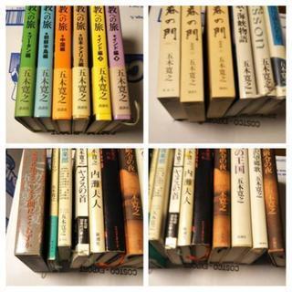 文庫本、単行本色々300冊以上