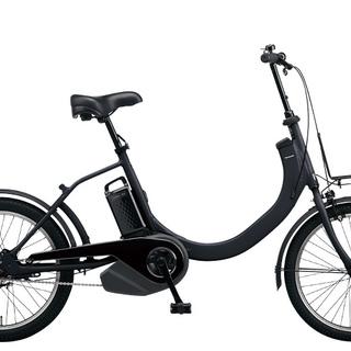 新車 パナソニック 20インチ SW 2020モデル 電動自転車