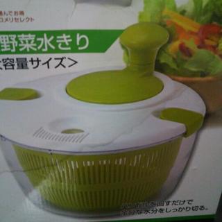 回転野菜水きり