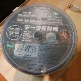 【1月27日受付最終】【新品未開封】データ用DVD-R 手書き専...