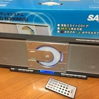 【終了】薄型CDステレオ(MP3・ラジオ・テレビ音声受信可)
