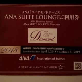 【早い者勝ち】ana ラウンジ利用券 5枚セット