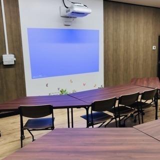 1日で習得  電子黒板授業の為のPowerPoint活用講座