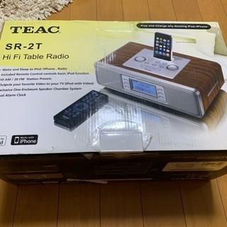 TEAC SR-2T HiFi Table Radio